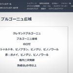 "<span class=""title"">単語帳の設置(準備中)</span>"