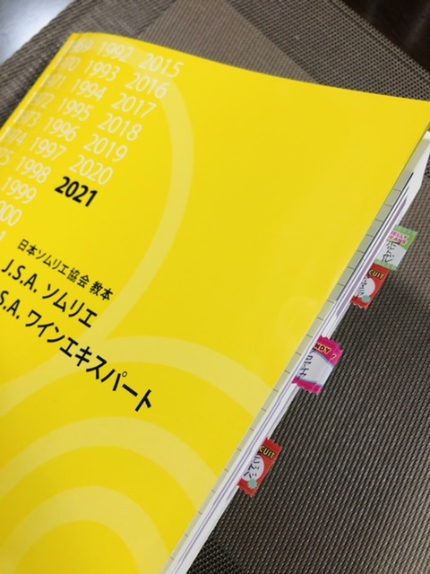 インプット→アウトプット→フィードバック